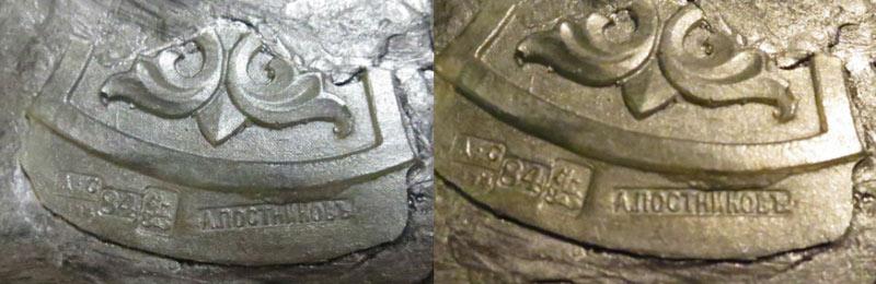 Гальванические копии исторических объектов